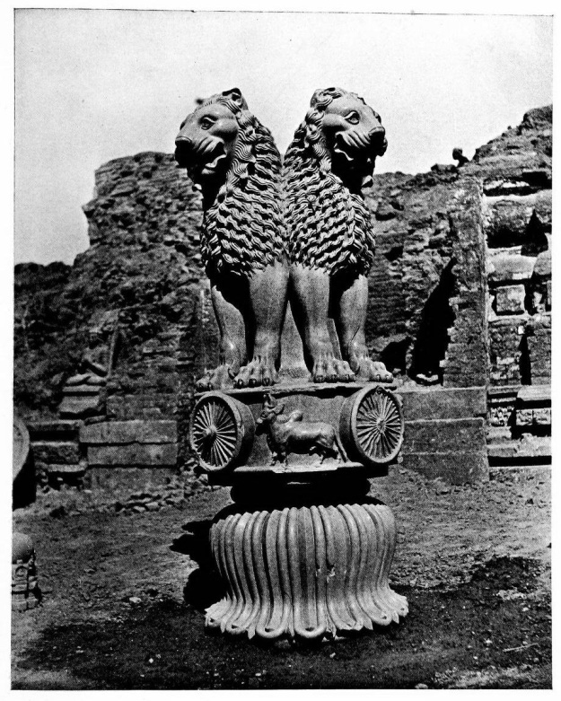 So significant a find was the original Lion Capital of Ashoka that the first museum in India was created to house it.